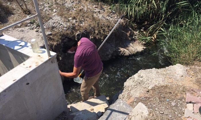 Yalıkavak Atıksu Arıtma Tesisi Analiz Raporu Temiz Çıktı